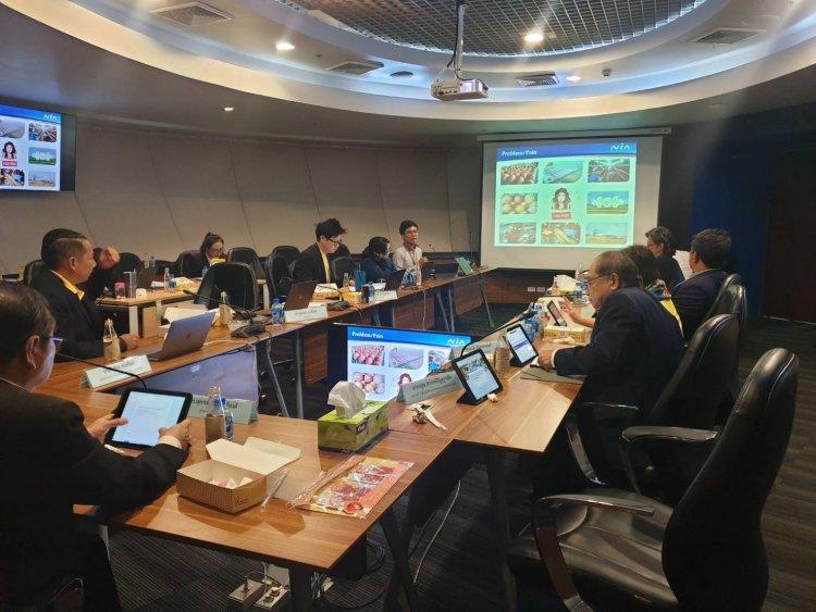 ประชุมคณะอนุกรรมการพิจารณาและกลั่นกรองโครงการนวัตกรรมด้านเศรษฐกิจ สาขาเศรษฐกิจชีวภาพ